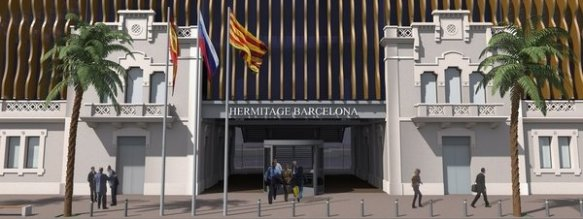 Entrada principal de l'Ermitage Barcelona segons Ujo Pallarés